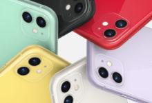 Photo of iPhone 11, 11 PRO e 11 PRO MAX: Tutte le differenze e come ottenerli gratis o a pochi euro!